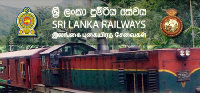 railways declared an Essential Service B