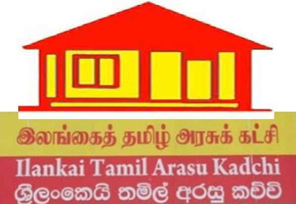Ilankai Tamil Arasu Kadchi