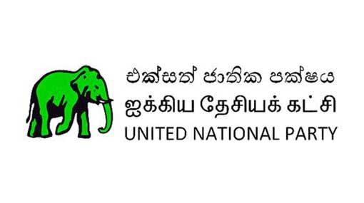 1569474642 Decisive UNP Working Committee meeting today B