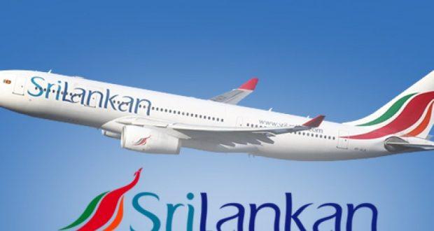 srilankanairlines1 765x510 1