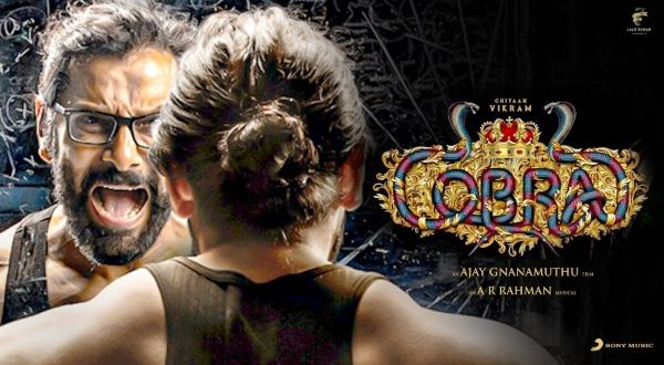 vikram cobra first teaser to be released on this date 1586369520