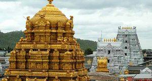 201709230128430756 Tirupathi Ezhumalayyan Temple Brahmmotsavam Festival SECVPF