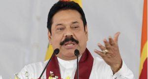 Mahida Rajapaksa 1
