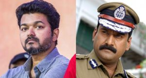 Neppolian says about vijay