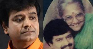 Vivek 1