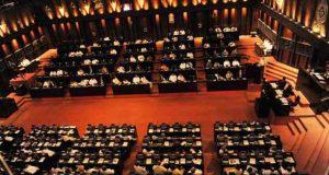 1548420509 sri lanka parliament 2