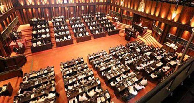 1578042784 Parliament 2