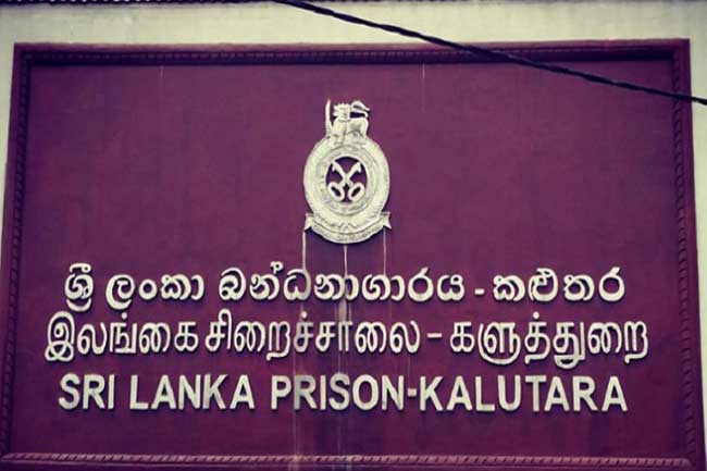 1596362761 kalutara prison 2