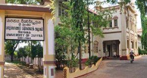 Jaffna University