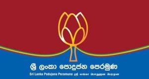 Sri Lanka Podujana Peramuna slpp