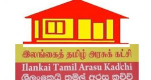 Tamil arachu kadchi