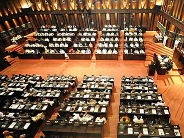 17 1439790303 srilanka parliament57