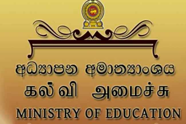 1592964623 Education 2 1 1