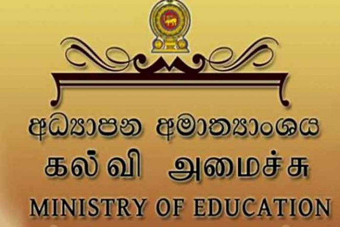 1592964623 Education 2 1