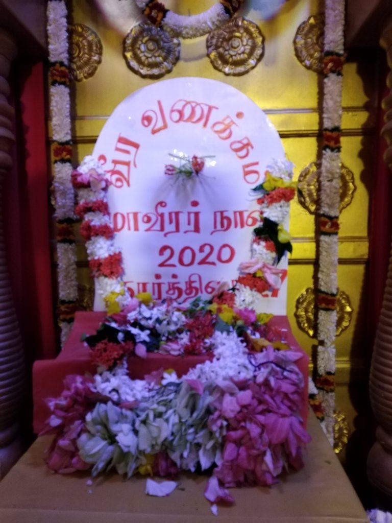 IMG 20201127 180322 1