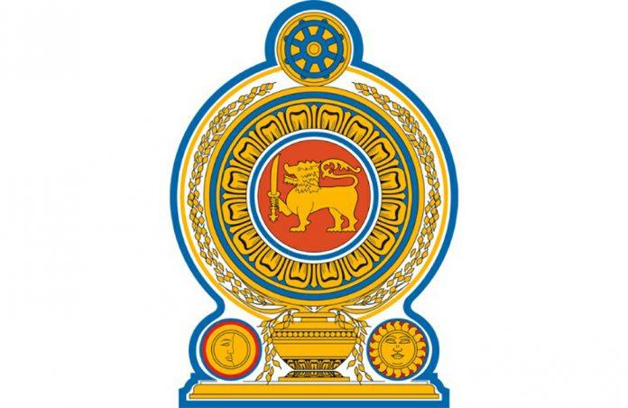 Sri Lanka Government 780x506 1
