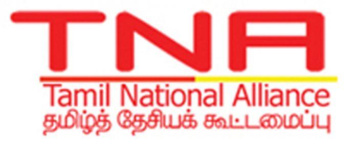 Tamil National Alliance Logo 2