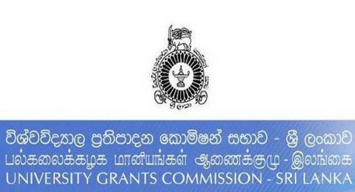 32207684 university grants commission 850 850x460 acf cropped 850x460 acf cropped