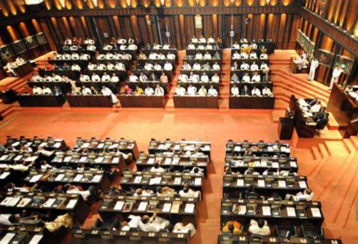 201811141045241962 In the parliament of Sri Lanka Crying messDeposit until SECVPF