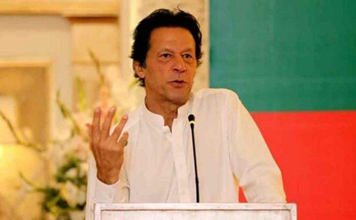 Imran Khan std