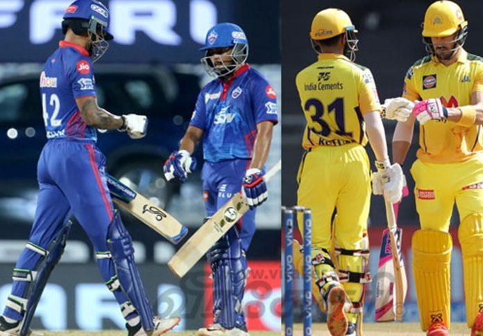 Sunrisers Hyderabad Royal Challengers Delhi Capitals Chennai Super Kings IPL Cricket