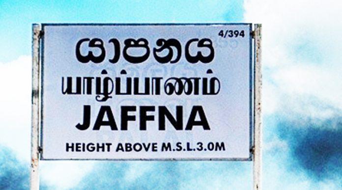 srilanka jaffna 1