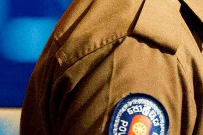 1604593252 Police 2